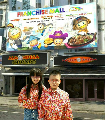 JOE CLARENCE & JOCELYN CALISTA : CREATIVE MILLIONAIRES OF FRANCHISE MALL